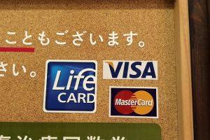 s-カードimage